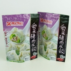 Custom printing stand up aluminum foil bags for food